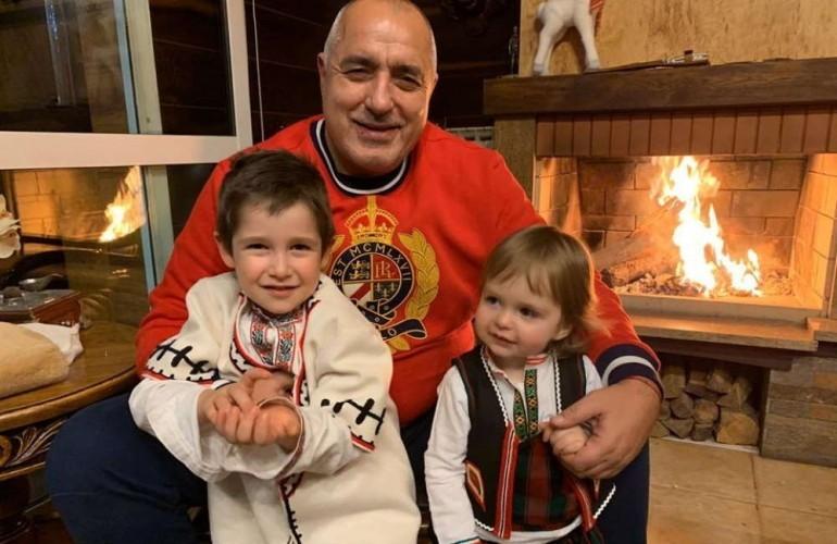 Борисов с внуците