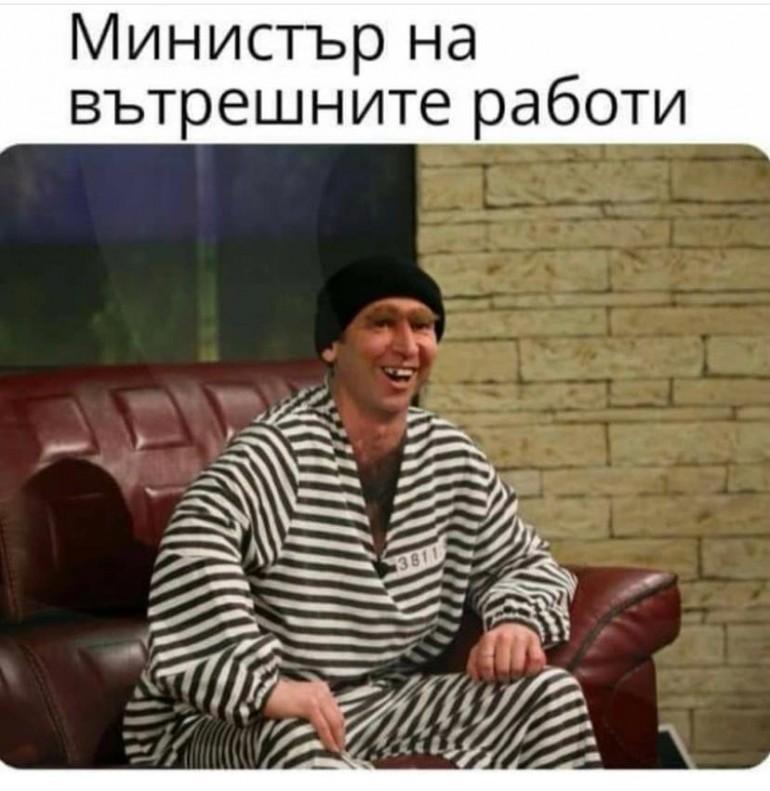 """Кабинетът """"Слави"""""""