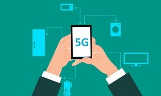 Germany's first 5G network has begun to work