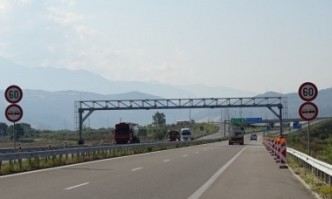 Bulgarian Cabinet Allocated BGN 90 million For the Toll System