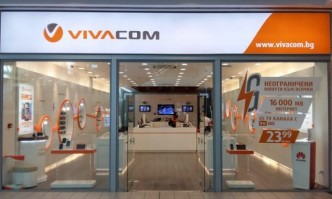 Vivacom, Bulgaria's largest telecoms network, wins legal battle in England