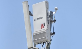 A1 installed the first 5G base station on the National Palace of Culture building