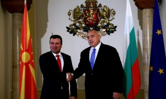 PM Borissov Is on a Working Visit to Northern Macedonia